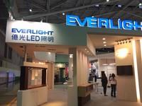 白光LED專利億光勝 日亞化不排除再提訴訟