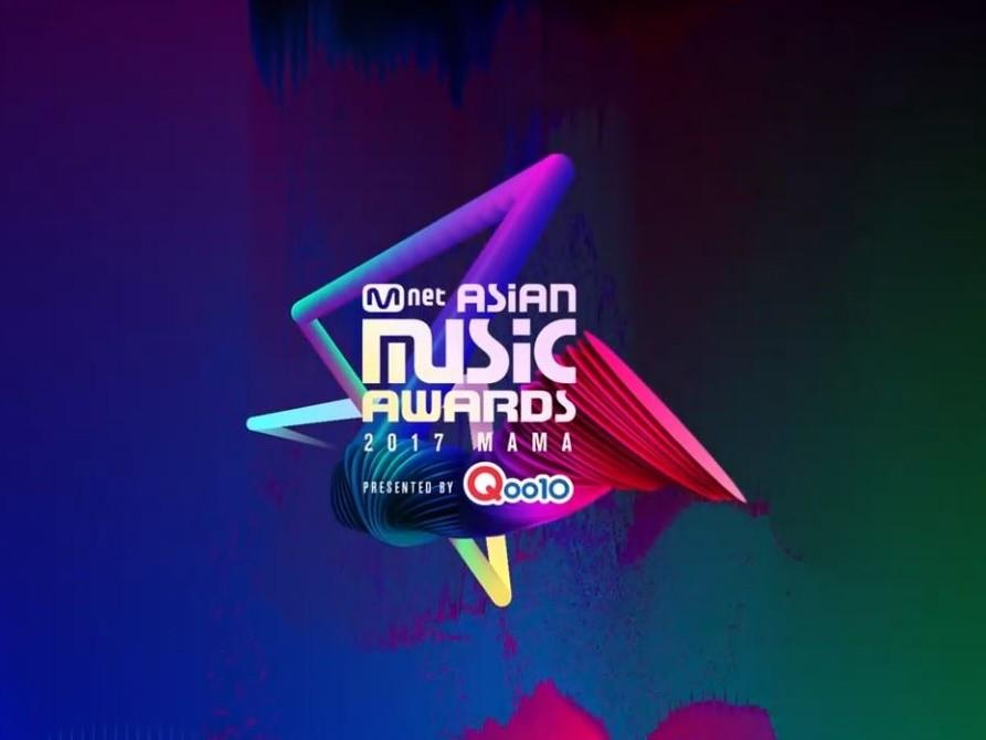 MAMA亞洲音樂大獎