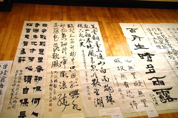 近百受刑人參加新北全國書法比賽 顏楷、隸書高水準