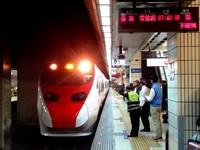 快訊/台鐵受嘉義規模5.5地震影響 台中至新營南下、北上誤點
