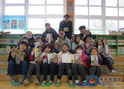 寒假陪讀新住民孩童 開學了但我的心仍遺落在崙背國小