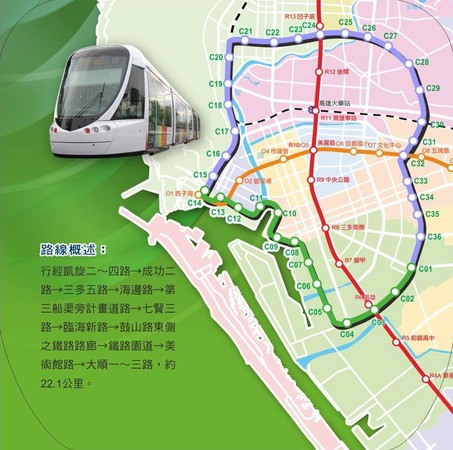 高雄輕軌路線修正為22.1公里 設36個車站 | ETtoday地方 | ETtoday新聞雲