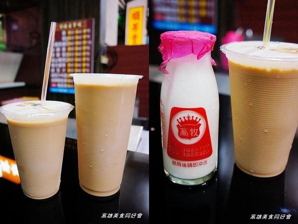 阿嬤的傳統老茶行!選用台灣茶、不加冰塊的「鮮奶茶」