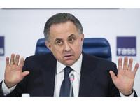 俄羅斯足協主席自請停職半年 FIFA:不影響世足賽
