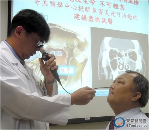 嚴重急性鼻竇炎 有導致失明風險甚至危及生命