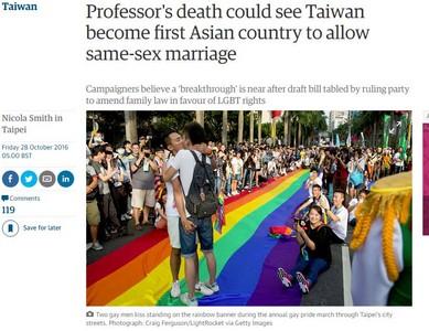 8萬人要上街爭平權! 英媒:台灣將成亞洲第一同婚合法國
