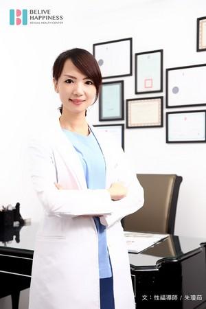 朱瓊茹性健康導師。(圖/相性幸福健康管理中心提供)