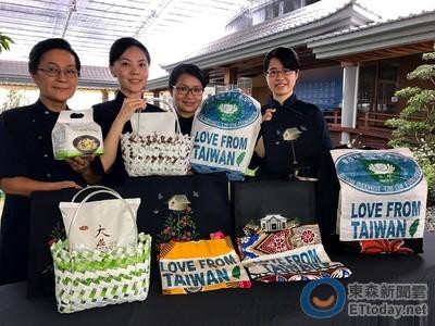 國際慈善袋袋傳  慈濟450位海外志工團隊齊聚一堂