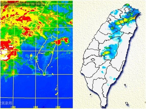 快訊/北台灣8縣市警戒!「大雨來襲」挾雷擊+強風
