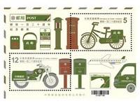 郵票也有「選美比賽」 票選中華郵政年度最美郵票還能抽獎