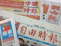 0126今日頭條/為200億預算?民進黨伸手台大 管中閔被祭旗
