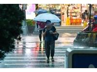 快訊/雨下到明天!東北風帶水氣 北北基宜慎防「瞬間大雨」