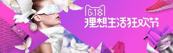 台灣人海外網購愛上天貓 沒想到這三樣商品讓大家瘋買。(圖/天貓提供)