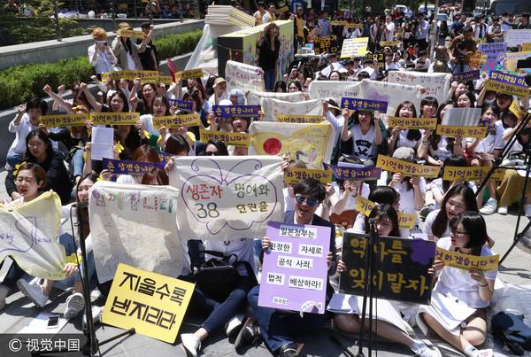南韓,韓國,首爾,抗議,慰安婦議題(圖/視覺中國CFP)