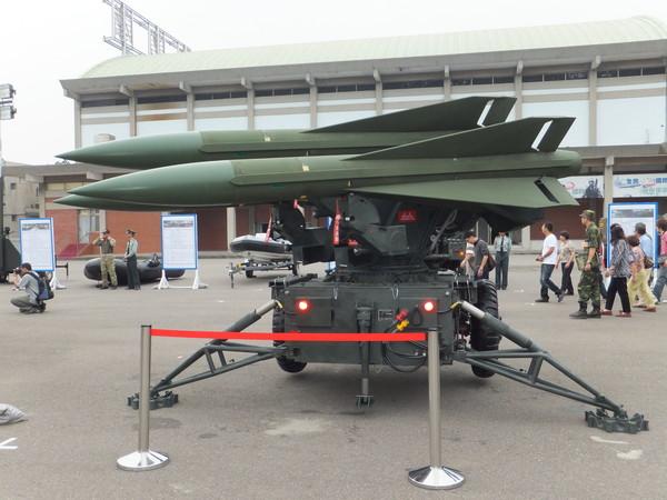 MIM-23鷹式飛彈(圖/翻攝自維基百科)