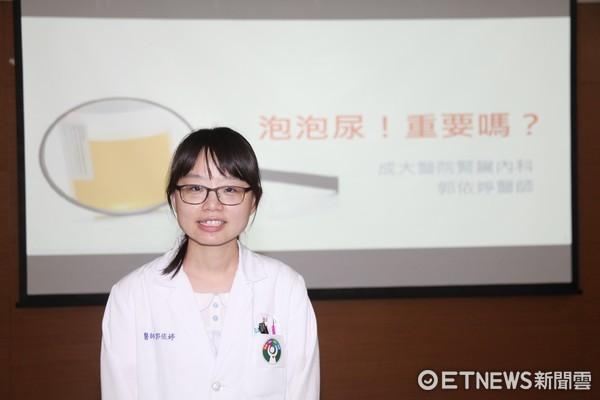 ▲成大醫院內科醫師郭依婷演講「泡泡尿,嚴重嗎?」。(圖/成大醫院提供)