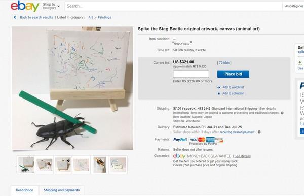 ▼甲蟲Spike畫作飆到321美金。(圖/翻攝自Twitter/Spike the Beetle)