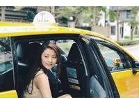 TaxiGo進軍六都首創「常客計劃」 比照航空里程累積
