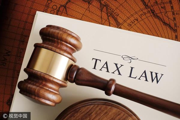 ▲稅務法庭,法槌,稅務官司(圖/視覺中國CFP)