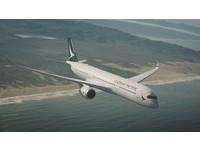 國泰航空疑胎壓異常 通報香港機場戒備後安全著陸