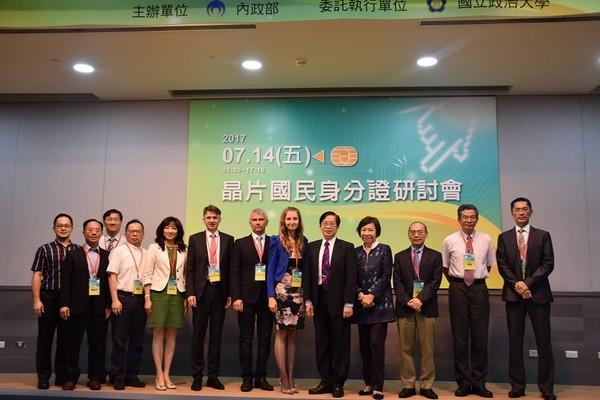 ▲內政部晶片身分證研討會。(圖/內政部提供)