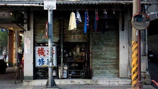 台灣街頭一隅。(圖/及時雨提供)