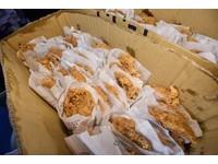 慶祝中華贏南韓!ET送300份雞排 5日18:00門口準時發放
