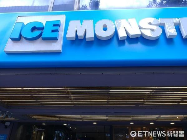 臺北市衛生局公布106年第2波飲冰品及販賣機飲料抽驗結果。(圖/台北市衛生局提供)