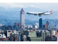 華航班機降落「機尾觸地」 機師被罰12萬開除