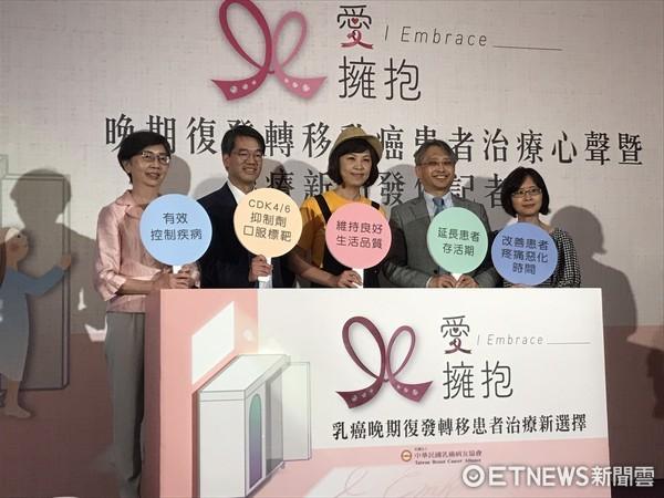 晚期復發轉移乳癌。(圖/記者趙于婷攝)