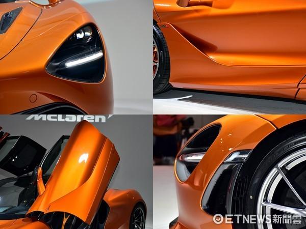身價破千萬的移動式豪宅 車主就算搶破頭也要入手的麥拉倫720S(圖/記者游鎧丞攝)