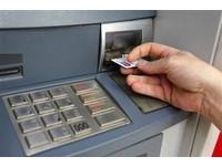 匯款被阻堅稱是真愛 傻女撕毀匯款單、刪對話護「網友老公」