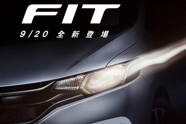 ▲頂規升級6氣囊!HONDA FIT掀背小改款預購開跑。(圖/Honda提供)