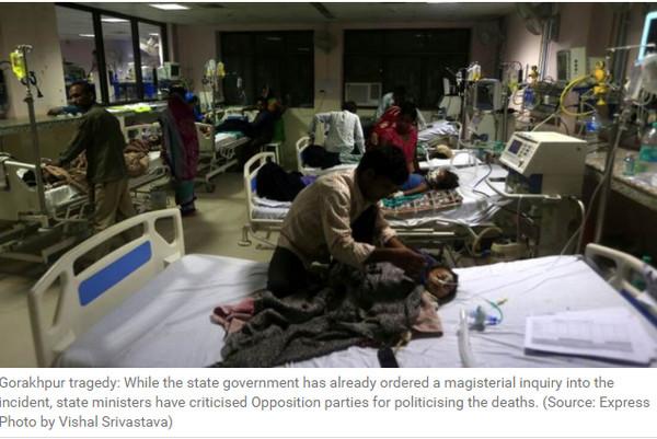 ▲▼印度一家醫院疑供養中斷,5天內有60名兒童猝死。(圖/翻攝自《印度快報》)