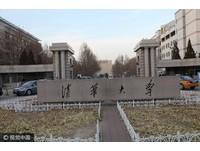 北京清華1071億經費…台大160億「很窮」 網友:教育金字塔