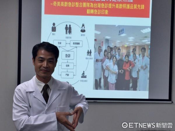 ▲奇美醫學中心黃建程醫師表示,奇美高齡急診整合團隊,持續進行各項高齡照護的改善,成為台灣急診提升高齡照護品質的先鋒。(圖/記者林悅攝)