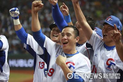 申辦成功 2020東京奧運最終資格賽在台北舉行