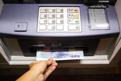 春節假期必知!過年長假 使用ATM的5大要點