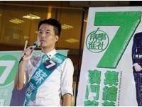 台灣學生公民「網路」素養世界第一! 實際參與卻低於平均