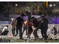賭城大屠殺釀450死傷 1台旅行團25人在當地均安預計3日返國