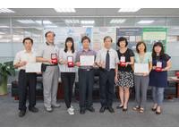 台北國際發明展 嘉藥勇奪2金1銀2銅佳績