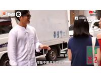 5成功9失敗!型男歐爸西門撩妹 網:長得帥什麼都沒差