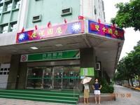 郵局也開通了!ATM無卡跨行提款 12日上路