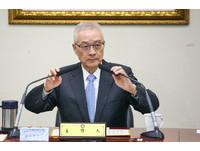 從國民黨給中共的賀電 陳芳明:誰在消滅中華民國有答案了