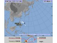 快訊/20號颱卡努最快明生成 「外圍環流+東北風」濕到周六