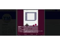 經典掌機也要復刻!任天堂將推「迷你GameBoy」?