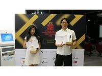 台灣獨立遊戲團隊遠赴新加坡參展 《OPUS》《陽春白雪》獲獎