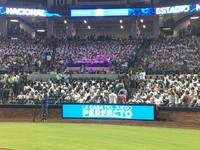 台灣爭辦失敗 2018年U23棒球賽由尼加拉瓜主辦