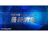快訊/天候不佳路面結冰...台旅行團雲南翻車 2重傷8輕傷
