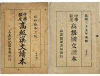 嘉義蘭記書局成立100年! 第三代黃寶慧寫新書紀念